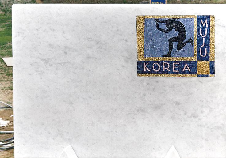 International-Sculpture-Symposium-1993-Muju-korea